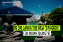Indian tourists to Sri Lanka could reach 1 million in 2020 [VIDEO]