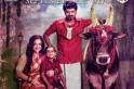 Mersal 5-day box office collection: Vijay's film racing towards Rs 150 crore mark