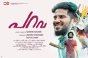 Parava movie review: Live audience response on Soubin Shahir's movie
