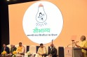 Deadline 2018: All you need to know about Modi's 'Saubhagya' scheme