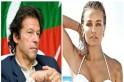 Fake Twitter handle of Lara Worthington accuses Pakistan's Imran Khan of sexual harassment
