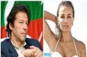 Fake Twitter handle of Lara Worthington accuses Pakistan's Imran Khan of sexual harassment