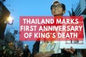 Thailand marks one-year anniversary of late kings death