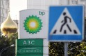 After gas fields tie-up, BP to join hands with Reliance to start petrol pumps in India