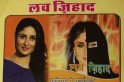 Rajasthan spiritual fair booklet asks parents to stalk daughters to save them from love jihad