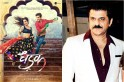 Rajesh Khattar reacts to trolls who slammed Karan Johar for launching his son Ishaan Khattar