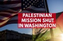 State Department to shut down Palestinian mission in Washington