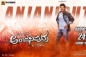 Anjani Putra audio launch Live: Watch the music-release function of Puneeth Rajkumar film online