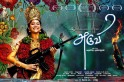 Aruvi hit by piracy: Will it take toll on the Tamil film's business at the box office?