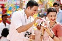 Even before release, Akshay Kumar's PadMan becomes the first Indian movie to achieve this success