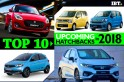 These upcoming hatchbacks are worth the wait! Maruti Suzuki Swift, new Hyundai Santro, Tata X451, Tiago Sport and more