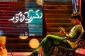 Tholi Prema song Ninnila review: Music lovers listen to SS Thaman's tune on the loop
