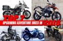 Adventure bike enthusiast? Check out top 7 upcoming models in India in 2018