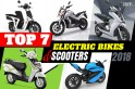 Top 7 upcoming electric bikes, scooters in 2018: Tork T6X, Ather S340, Emflux One and others