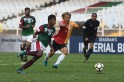 East Bengal vs Mohun Bagan: Watch January 2018 match live online, on TV
