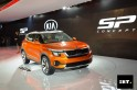 Kia Motors to kick off India sales with 5 models spearheaded by SP Concept, compact SUV on the cards