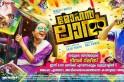 Mohanlal movie teaser launch: Manju Warrier sends love-filled kisses to Lalettan