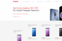 Samsung Galaxy S9 for just Rs 9,900 on Airtel online store: Check details