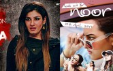 Noor vs Maatr box office collection: Both Sonakshi and Ravina's movies fail to show big jump on day 2