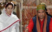 "Bollywood star Katrina Kaif on Monday offered prayers at the shrine of Khwaja Moinuddin Chisti in Ajmer. Dressed in a white suit, and with a Dupatta wrapped around her face, Katrina offered prayers and presented, a 'Chadar' at the dargah of the Khwaja Garib Nawaz, located over 145 km from Jaipur. ""She prayed for the success of her upcoming film 'Fitoor',"" Qutbuddin Sakhi, a khadim who helps out carry out prayers at the shrine."