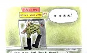 IBTimes Cartoon