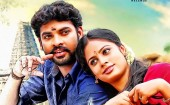 Anjala is an upcoming Tamil Movie directed by Thangam Saravanan and produced by Dhilip Subbarayan under Farmer's Master Plan Production and 1st Copy Pictures banner. Starring Vimal, Nandita and Pasupathy in the lead role, while Pasupathy, Imman Annachi, Aadukalam Murugadoss, Subbu Panchu, Riythvika and RV Udayakumar appear in supporting roles.