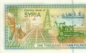 Syria banknote