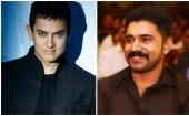 Nivin Pauly Supports Aamir Khan