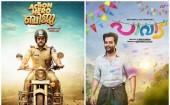 Action Hero Biju and Paavada US box office