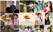 Puthiya Niyamam Critics Review