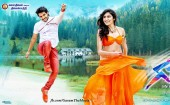 Aadi and Adah Sharma in Garam