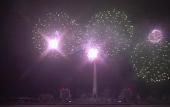 North Korea: Parade and fireworks celebrate rocket launch