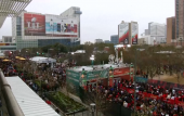 NFL fans gather ahead of Super Bowl 51 kick-off