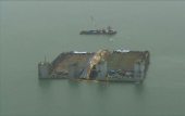 South Koreas Sewol ferry salvage operation continues