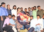Tamil movie Yaakkai Audio Launch event held at Chennai. Celebs like Kreshna, Swathi Reddy, Yuvan Shankar Raja, Producer Muthukumaran, Director Kuzhandai Vellappan and others graced the event.