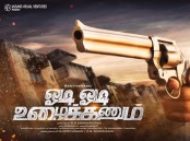 Odi Odi Uzhaikanum is an upcoming Tamil movie directed by K.S. Manikandan. The film stars Santhanam and Amyra Dastur in the lead role. Ghibran has been roped in to compose the tunes.