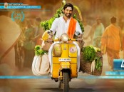 Duvvada Jagannadham or DJ is an upcoming Telugu film written and directed by Harish Shankar and produced by Dil Raju under his banner Sri Venkateswara Creations. Starring Allu Arjun and Pooja Hedge in lead roles.