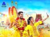 Kadhal Kasakuthaiya is an upcoming Tamil movie directed by Dwarakh Raja and produced by V Mathiyalagan and Ramya. Starring Dhruva and Venba in the lead role.