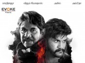 Padai Veeran is an upcoming Tamil drama film, written and directed by Dhana and produced by Madhivanan under the Evoke banner. Starring Vijay Yesudas and Bharathiraja in the lead role.