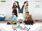 Ami Tumi is an upcoming Telugu romantic comedy movie written and directed by Indraganti Mohanakrishna and produced by K C Narasimha Rao. Starring Adivi Sesh, Srinivas Avasarala, Eesha Rebba and Aditi Myakal in the lead role. Mani Sharma composed the music for this movie.