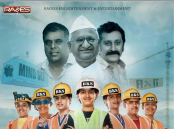 """Children can talk freely and easily to everyone. And they speak only the truth. """"Bachche Kachche Sachche"""" is a Hindi film about how kids of such percieve education after watching their parents. It is a stand-up comedy film, and at the same time enlightening. The film is releasing on June 2nd, 2017. Ravi Sadasiv, who previously produced a few Telugu films such as Adhinetha and Saradaga Kasepu, is the director as well as the producer of """"Bachche Kachche Sachche"""", which has Ashish Vidyardhi and Mukesh Tiwari in lead roles, along with a well-known child cast. Popular social activist Anna Hazare also played an important cameo role in the film."""