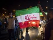 Iran frozen assets