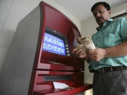 ATM business up for sale