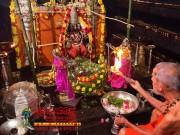 Udupi Sri Krishna Mutt