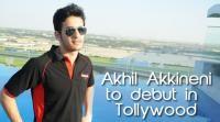 Akhil Akkineni to debut in Tollywood