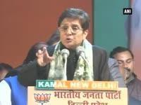Kiran Bedi says PM Modi is her inspiration behind politics