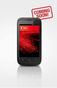 MTS Launches Blaze 5.0 Android Smartphone with 100GB Bundled Data; Price, Availability Details