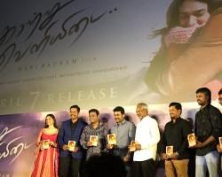 Tamil movie Kaatru Veliyidai audio launch event held in Chennai. Celebs like Suriya, Karthi, Aditi Rao Hydari, AR Rahman, Mani Ratnam, Suhasini Maniratnam, Murali Ramaswamy and others graced the event.