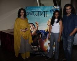 Bollywood actress Manisha Koirala, filmmakers Sunaina Bhatnagar and Imtiaz Ali during the media interaction of film Dear Maya in Mumbai on May 22, 2017.