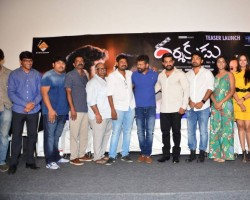 Telugu movie Darshakudu teaser launch event held at Hyderabad. Celebs like Jr NTR, Sukumar, Eesha Rebba, Ashok Bandreddi, BVSN Prasad, Pujita Ponnada, Sai Kartheek, Jakka Hari Prasad, Navin Nooli, Praveen Anumolu, BNCSP Vijaya Kumar, Ramesh Kola, Thomas Reddy Aduri, Ravi Chandra Satti and others graced the event.